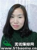 汉阳钟家村月嫂:育儿嫂