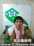 天津南开兴南街住家保姆_做家务:照顾能自理老人:照顾半自理老人保姆