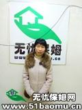 济南周边月嫂:育儿嫂