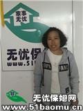 北京大兴黄村住家保姆_做家务:照顾能自理老人:照顾半自理老人保姆