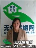 重庆南岸学府大道不住家保姆_做家务:辅助带孩子保姆
