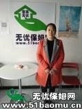 北京西城住家保姆_做家务:辅助带孩子:全职带孩子保姆