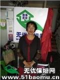 上海闵行莘庄住家保姆_做家务:辅助带孩子保姆