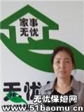 上海浦东张江住家保姆_做家务:辅助带孩子保姆