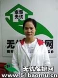 广州海珠周边住家保姆:月嫂_做家务:辅助带孩子:全职带孩子保姆