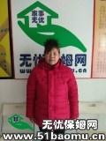 北京顺义城区不住家保姆_做家务:辅助带孩子:公司做饭保姆