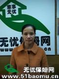 广州天河石牌不住家保姆_做家务:辅助带孩子保姆