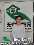 广州越秀盘福路住家保姆_做家务:辅助带孩子保姆