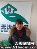 北京昌平北七家小时工_做家务:辅助带孩子保姆