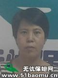 北京西城西直门住家保姆_做家务:辅助带孩子保姆