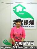 槐荫段店月嫂