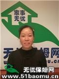 深圳南山白石洲不住家保姆_做家务:辅助带孩子保姆