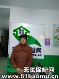北京东城住家保姆_做家务:辅助带孩子:全职带孩子:照顾能自理老人保姆