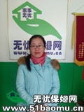 北京通州土桥不住家保姆_做家务:辅助带孩子:照顾能自理老人保姆