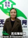 武汉江岸汉口火车站不住家保姆_做家务:辅助带孩子:照顾能自理老人保姆