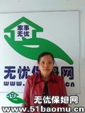 深圳龙岗中心城不住家保姆:小时工_做家务:辅助带孩子保姆