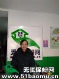 北京东城和平里月嫂_做家务:全职带孩子保姆
