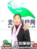重庆九龙坡杨家坪不住家保姆_做家务:辅助带孩子:照顾能自理老人保姆