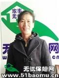 上海松江大学城住家保姆_做家务:照顾能自理老人:照顾半自理老人保姆