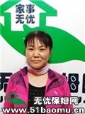 上海黄浦西藏南路住家保姆_做家务:辅助带孩子保姆