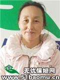 上海浦东金桥住家保姆_做家务:辅助带孩子:照顾半自理老人保姆