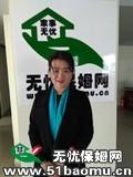 龙华滨海月嫂