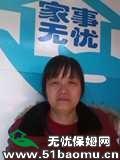 北京中滩不住家保姆:小时工_做家务:辅助带孩子:照顾能自理老人保姆