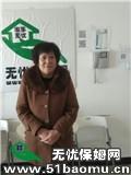 郑州郑东新区商鼎路住家保姆_做家务:辅助带孩子保姆