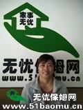 广州广州周边住家保姆_做家务:公司做饭保姆