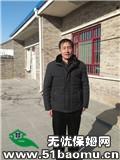 北京燕郊住家保姆_照顾能自理老人保姆
