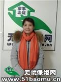 雁塔周边月嫂:育儿嫂