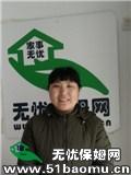 上海浦东三林不住家保姆:小时工_做家务:辅助带孩子保姆