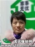 上海长宁住家保姆_照顾能自理老人:照顾半自理老人保姆