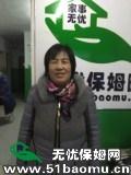 北京东城和平里小时工_做家务:公司做饭保姆