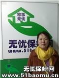 北京崇文门住家保姆_做家务:辅助带孩子:公司做饭保姆