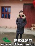杭州下城朝晖住家保姆_做家务:辅助带孩子:公司做饭保姆