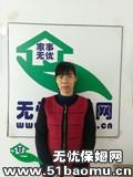 深圳福田上梅林不住家保姆_做家务:辅助带孩子保姆