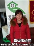 北京房山良乡不住家保姆_做家务:辅助带孩子保姆