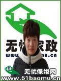 北京昌平北七家住家保姆_做家务保姆
