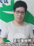 上海长宁住家保姆_做家务保姆