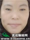 上海浦东金桥不住家保姆:小时工_做家务保姆