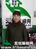 北京东城和平里住家保姆_做家务:照顾能自理老人:公司做饭保姆