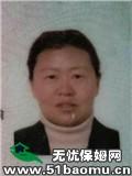 上海松江大学城小时工_做家务:辅助带孩子:照顾能自理老人保姆