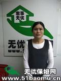 广州海珠住家保姆_做家务:辅助带孩子:全职带孩子保姆
