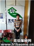 北京大兴亦庄住家保姆_做家务:照顾能自理老人:照顾半自理老人:照顾不能自理老人保姆