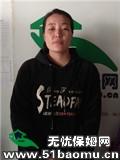 北京朝阳朝青板块住家保姆_做家务:辅助带孩子保姆