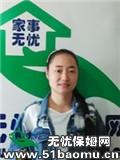 上海黄浦住家保姆_做家务:辅助带孩子保姆