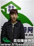北京朝阳垡头不住家保姆_做家务:辅助带孩子保姆