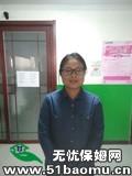 北京丰台西客站住家保姆_做家务:辅助带孩子保姆