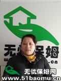 上海黄浦西藏南路不住家保姆:小时工_做家务:公司做饭保姆
